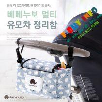 Túi treo xe đẩy Bebenuvo Hàn quốc