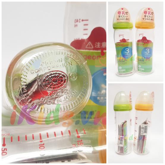 Bình Pigeon nội địa Nhật cổ rộng loại 160ml/240ml, thủy tinh, made in Japan