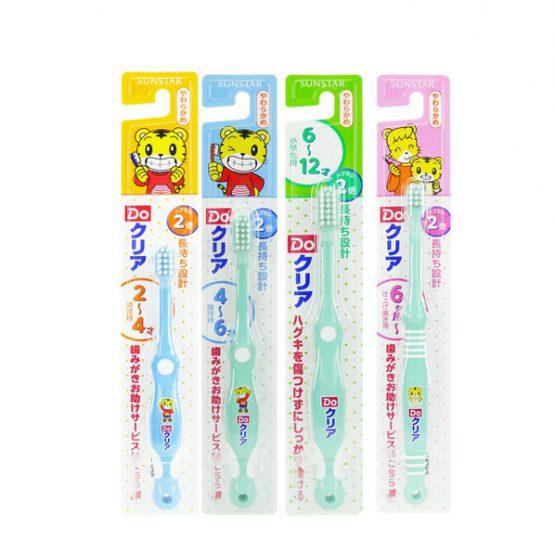 Bàn chải đánh răng Sunstar cho bé – nội địa Nhật Bản