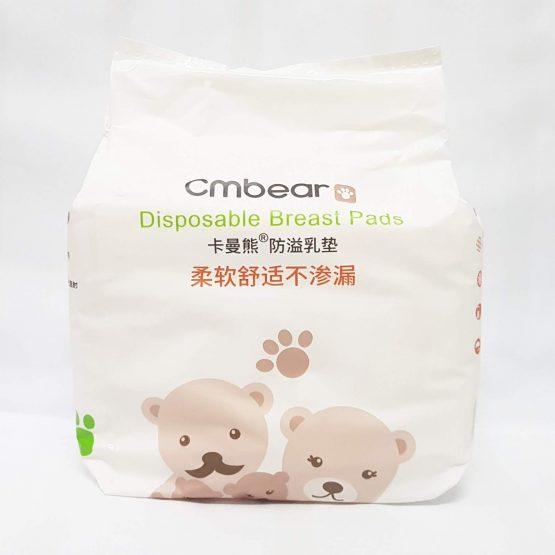 Combo Miếng lót thấm sữa Cmbear (250 miếng)