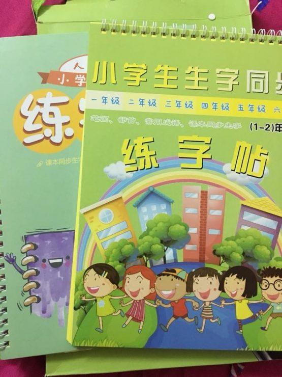 Sách tập viết tiếng Trung